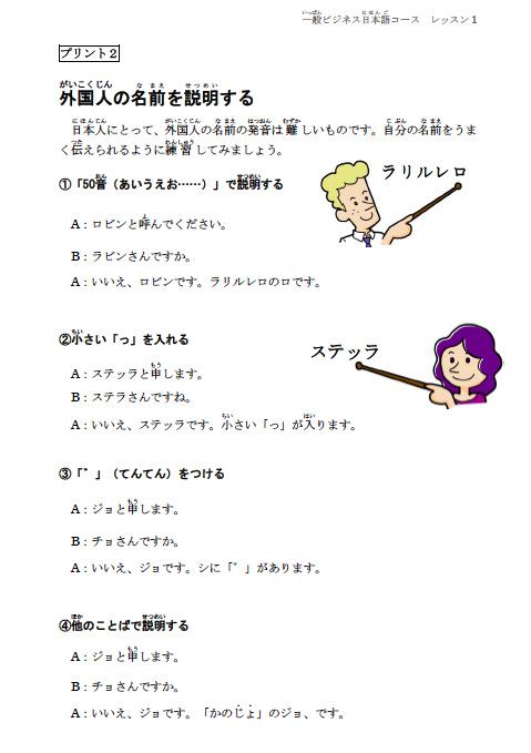 できる 日本 語 中級 ダウンロード